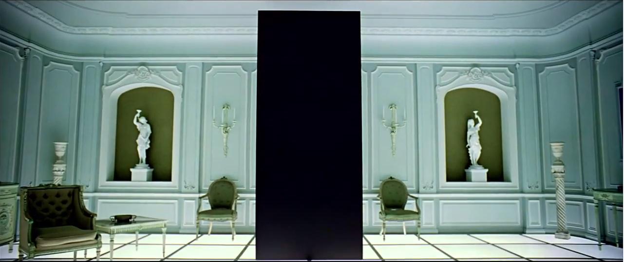 2001 Green room