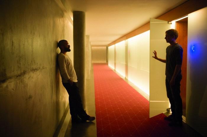 ex machina hallway