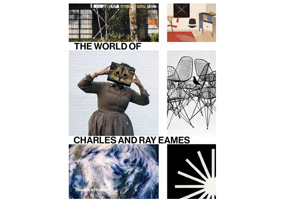 The World of Charles and Ray Eames book.