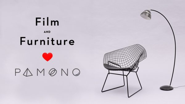 Our favourite furniture-in-film picks from furniture marketplace Pamono