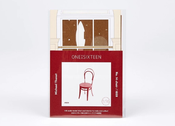 thonet-chair-no-14-paper-toy-film-and-furniture